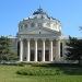 Ateneul Roman - București