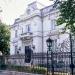 Muzeul de Arta - Ploiești