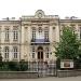 Muzeul de Istorie si Arheologie Prahova - Ploiești